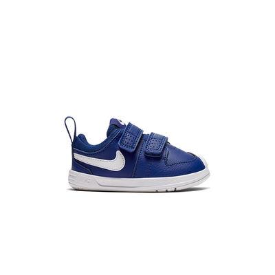 Promesa Montón de preámbulo  Nike   StockCenter